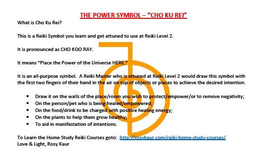 The Power Symbol Rosy Kaur